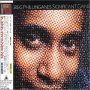 "Greg Phillinganes: Significant Gains – All   backing vocals on ""Takin' It Up All Night"""